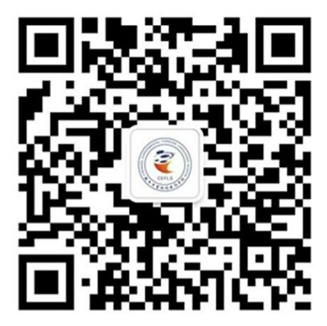 成(cheng)都ji)惺shi)驗外國語學校二維碼(ma)