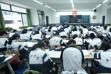 成(cheng)都ji)惺shi)驗外國語學校教學教研
