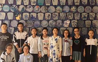 古韵青花 —— 第十八届校艺术节青花主题美术作品展