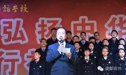 中国科学院大学领导莅临我校