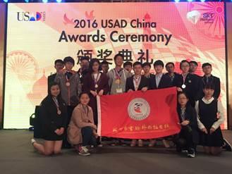 热烈祝贺我校罗宝森同学在美国学术十项全能比赛第二届中国区决赛中获得四枚金牌