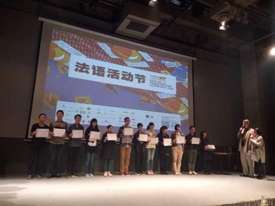 我校双外语班学生参加法国领事馆举办的法语活动节戏剧比赛取得优异成绩!