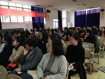 我校初中外语教研组新学期第一次全体会议纪实