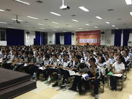 """""""成就自我,让英语改变人生""""大型公益讲座在我校举行!"""