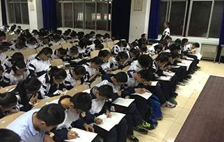 第十九届学生干部第一次全员会议成功召开