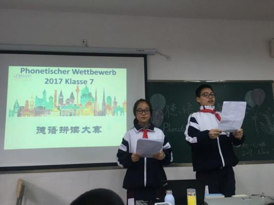 初2017届一班举行德语拼读大赛