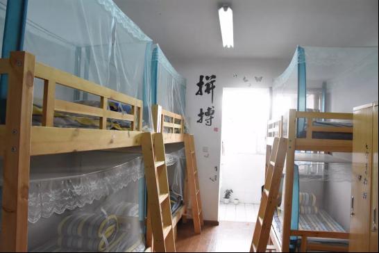 2017年秋季学生宿舍美化寝室活动评比结果(一环路校区)