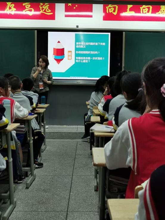 我校初2018级26班举办青春期主题知识讲座
