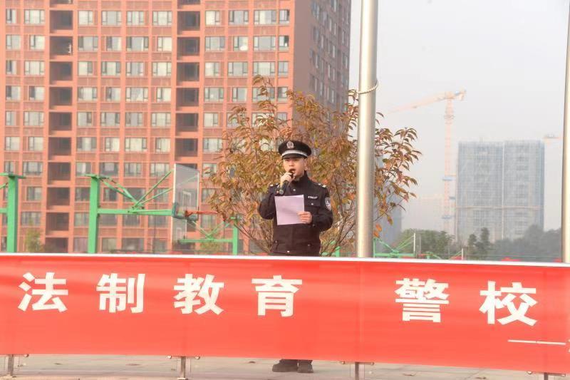法制教育 警校联动 守护平安