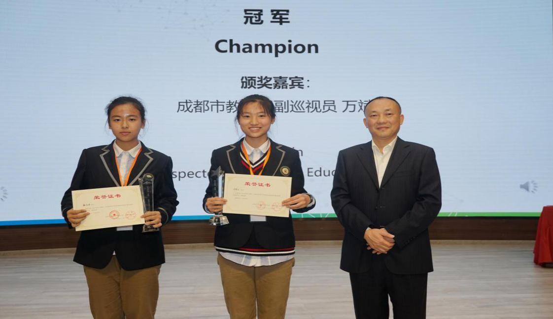 热烈祝贺我校同学在中美友城英语辩论赛成都市级选拔赛中荣获冠军!