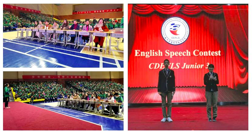 初三年级英语演讲比赛圆满举行